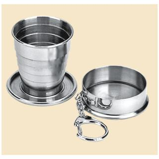 CUP WITH KEYRING 3oz